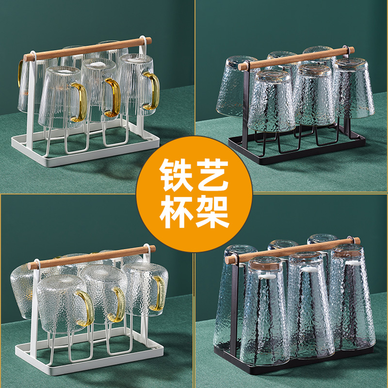 Cup holder household cup holder living room glass leaching rack to collect tray Nordic creative tea cup upside down rack