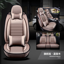 Linen cushion 2016 new Honda Crown Road 2.0T Four Seasons Universal Fabric All-Surrounded Car Seat
