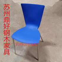 Back-to-back chair plastic home office computer plastic dining chair fan chair electroplating chair reinforced chair.