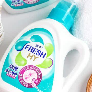 想要贴身衣物健康,你以为只是洗干净么